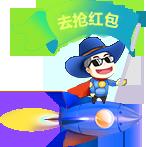 阳春网站建设